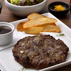 熟成和牛ハンバーグステーキ